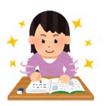 通信教育で勉強する